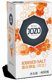 Iodised salt fine
